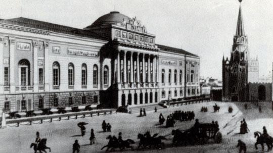 Старое здание Оружейной палаты,возле которого стояла ранее Царь-пушка.